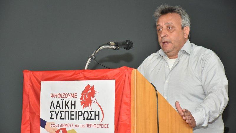 Νίκος Λαρδάς, υποψήφιος δήμαρχος Ικαρίας: Κριτήριο ψήφου για εμάς είναι η συμβολή στην οργάνωση των λαϊκών αγώνων