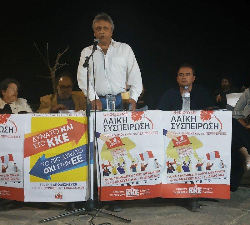 Ρεπορτάζ από την τελευταία προεκλογική συγκέντρωση της Λαϊκής Συσπείρωσης στην Ικαρία
