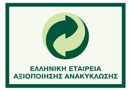 Η Λαϊκή Συσπείρωση για την τροποποίηση της σύμβασης με την ΕΕΑΑ